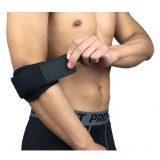 Băng bảo vệ khửu tay tập Gym Bendu PK5201 – Đai bảo vệ khửu tay thể thao (01 đôi)